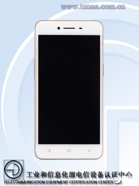 گوشی Oppo A37M