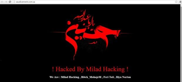 هک سایت های دولتی عربستان
