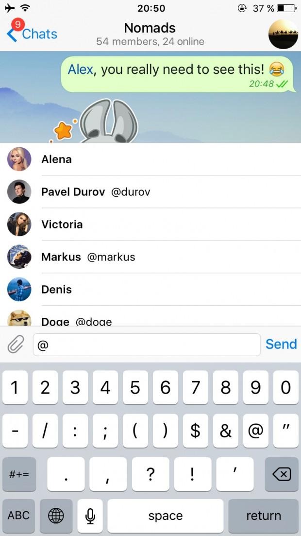 اپلیکیشن تلگرام 3.9.0