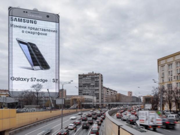نصب بیلبورد تبلیغاتی غولپیکر گلکسی اس ۷ اج سامسونگ در موسکو