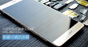 گوشی هوشمند Honor V8