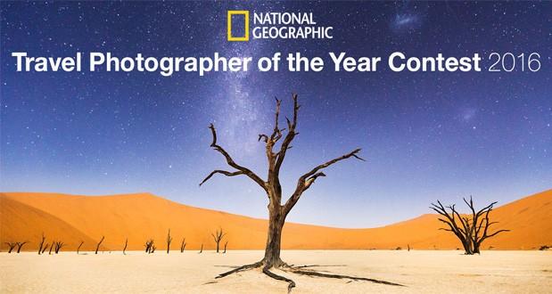 منتخب تصاویر مسابقهی عکاسی نشنال جئوگرافیک در سال ۲۰۱۶