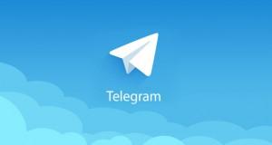 تلگرام 3.9.0