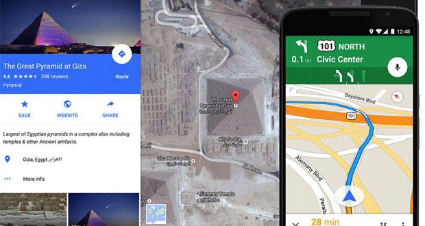 نسخهی جدید اپلیکیشن گوگل مپس برای اندروید با قابلیت جستجو در طی مسیر