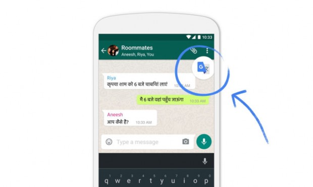 اپلیکیشن مترجم گوگل