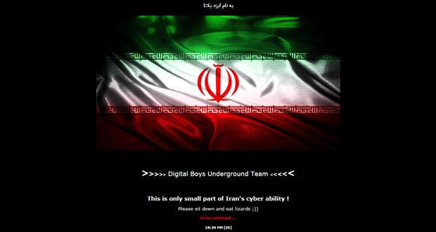 هک سایت وزارت صنعت عربستان توسط یکی از تیمهای قدرتمند هکری ایران