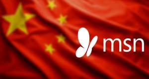 سایت MSN چین
