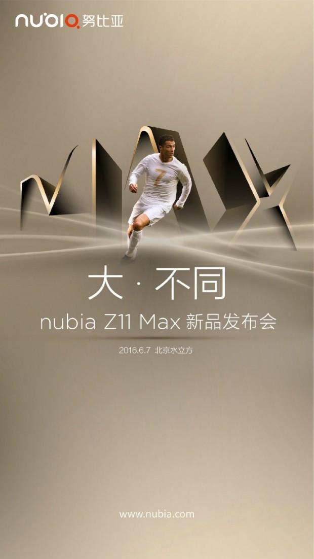 فبلت Nubia Z11 Max