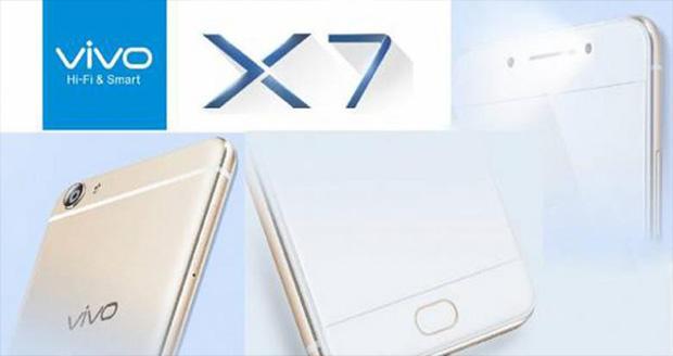 ویوو ایکس 7 (Vivo X7)