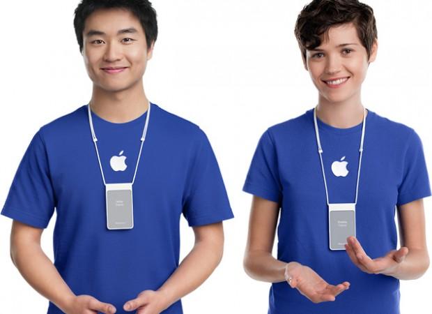 تماشا کنید: سرقت آیفون در قالب لباس مبدل کارمندان اپل استور!