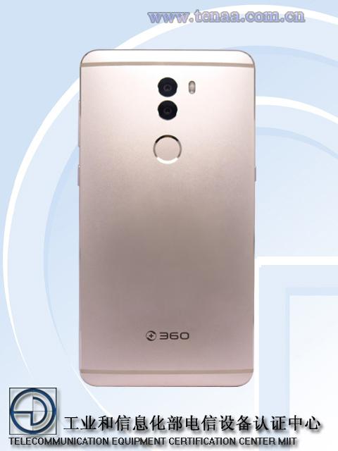 گوشی هوشمند 360