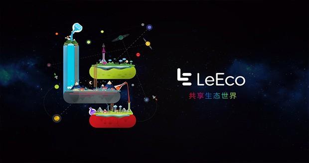 کمپانی چینی LeEco