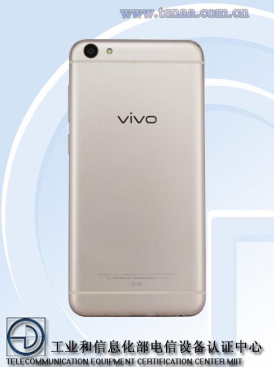 موبایل Vivo X7