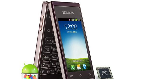 گوشی هوشمند تاشوی سامسونگ وارد کشور هند شده است