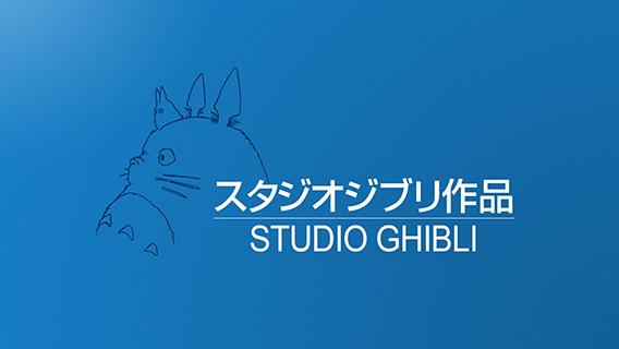 مجموعه تصاویر فوق العاده زیبا از انیمههای ژاپنی ساخت استودیوی Ghibli؛ به مناسبت تولید ۳۱ سالگی استودیو جیبلی