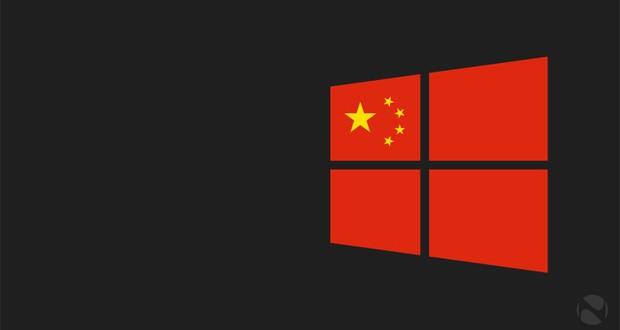 ساتیا نادلا برای بررسی تحقیقات بر علیه مایکروسافت به چین سفر خواهد کرد