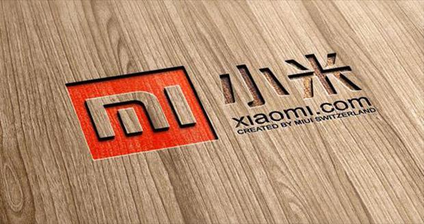 کمپانی Xiaomi
