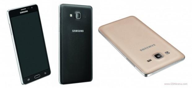 گوشی Galaxy On5 Pro