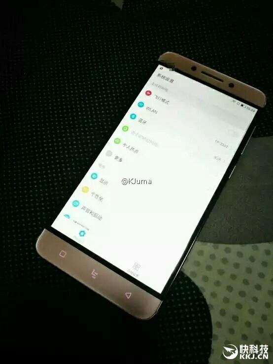 گوشی هوشمند جدید LeEco