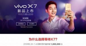 فروش گوشی vivo X7