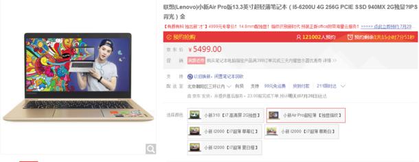 نوت بوک لنوو ایر ۱۳ پرو معرفی شد؛ ۴ گیگابایت حافظهی رم و قیمت ۷۵۰ دلار