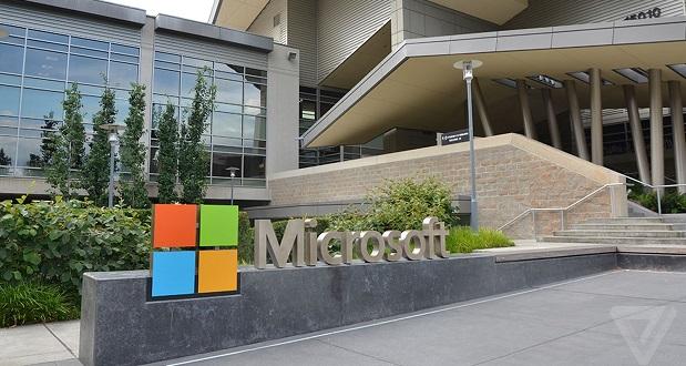 نتایج مالی مایکروسافت