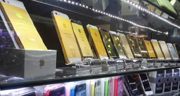 طرح رجیستری گوشیهای موبایل