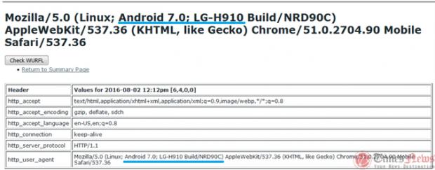 اندروید ۷.۰ نوقا به صورت پیشفرض بر روی گوشی ال جی وی ۲۰ نصب میشود