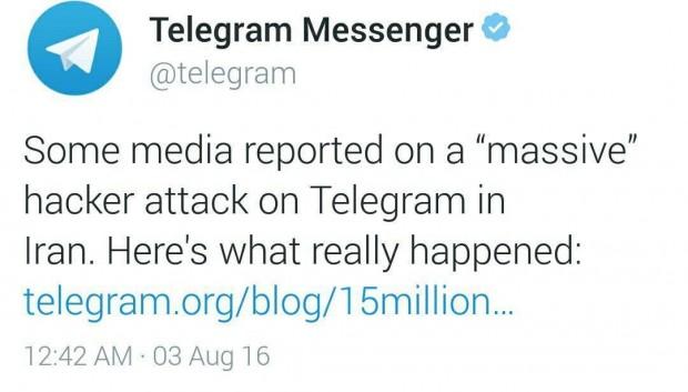 هک اکانت ایرانی ها در تلگرام