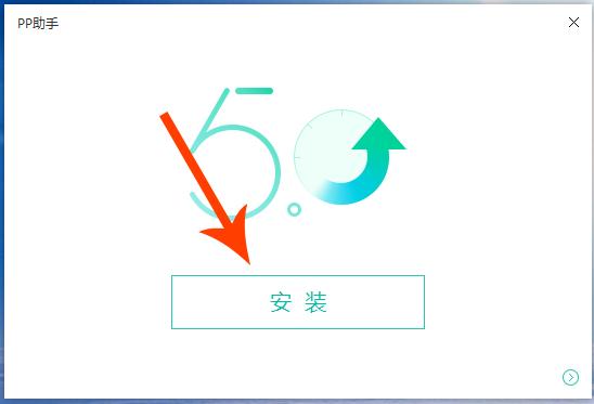 آموزش جیلبریک آی او اس ۹.۲ تا ۹.۳.۳ با استفاده از Pangu Jailbreak