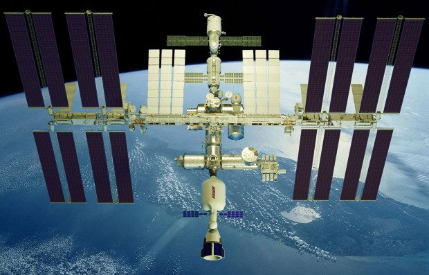 زیستگاه فضایی
