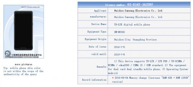 قیمت سامسونگ گلکسی نوت 7 در چین
