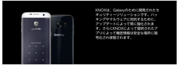 نسخه ژاپنی گلکسی نوت ۷ بدون لوگوی سامسونگ عرضه خواهد شد