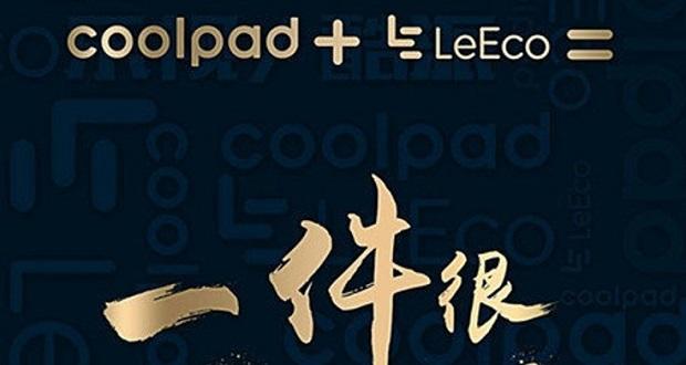 گوشی Cool1