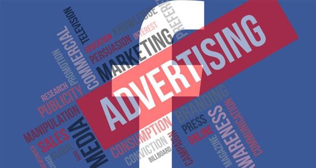 فیسبوک به زودی نرم افزارهای حذف تبلیغات را دور میزند