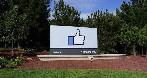 سازندگان نرم افزار Adblock Plus : تصمیم فیسبوک ضد کاربران عمل خواهد کرد
