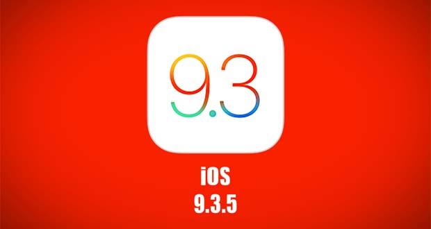 اپل آپدیت آی او اس ۹.۳.۵ را برای تمام کاربران خود عرضه کرد