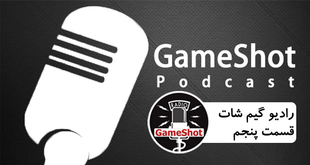 radio-gameshot