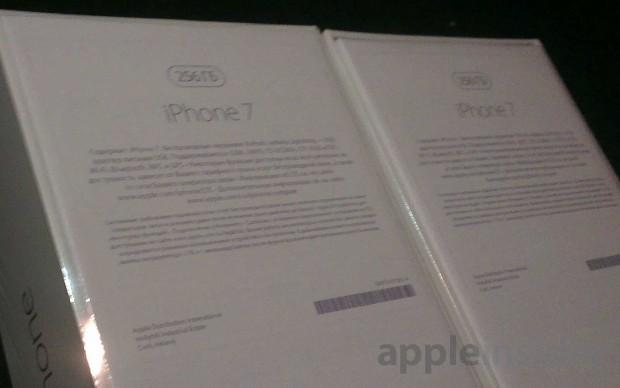 جعبه آیفون 7 اپل