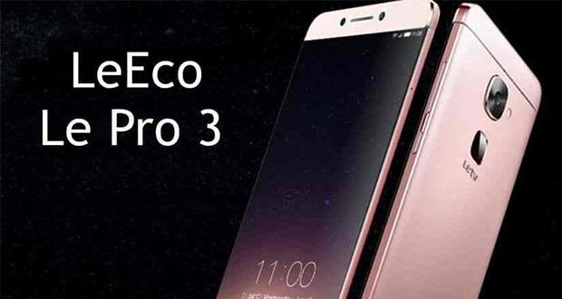 گوشی Le Pro 3