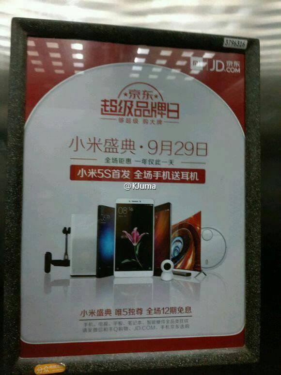 گوشی های شیائومی می 5 اس و می 5 اس پلاس