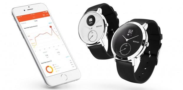 ساعت هوشمند Steel HR