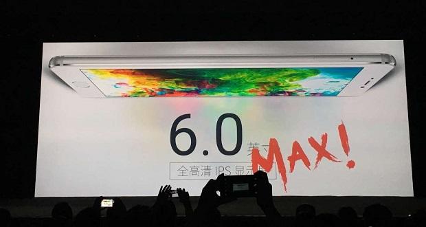 فبلت Meizu M3 Max