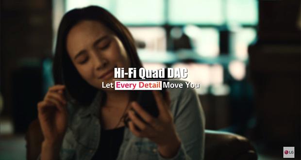تیزرهای تبلیغاتی جدید ال جی وی 20 قابلیت های صوتی و فیلمبرداری آن را نشان میدهند
