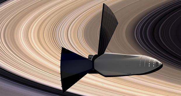 تور گردشگری منظومه شمسی در راه است ؛ با ایلان ماسک به سفری ورای تصور بروید