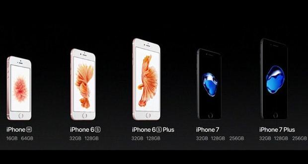 اپل قیمت آیفون ۶ اس را کاهش داده است