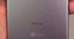 ویژگی های آیفون 7 پرو و آیفون 7 پلاس