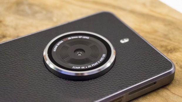 با گوشی کداک اکترا آشنا شوید؛ تجربه متفاوتی از عکاسی (8)