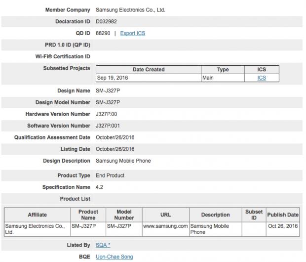 سامسونگ گلکسی جی 3 2017 گواهی بلوتوث را دریافت کرد