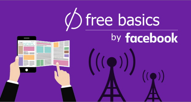 اپلیکیشن Free Basics